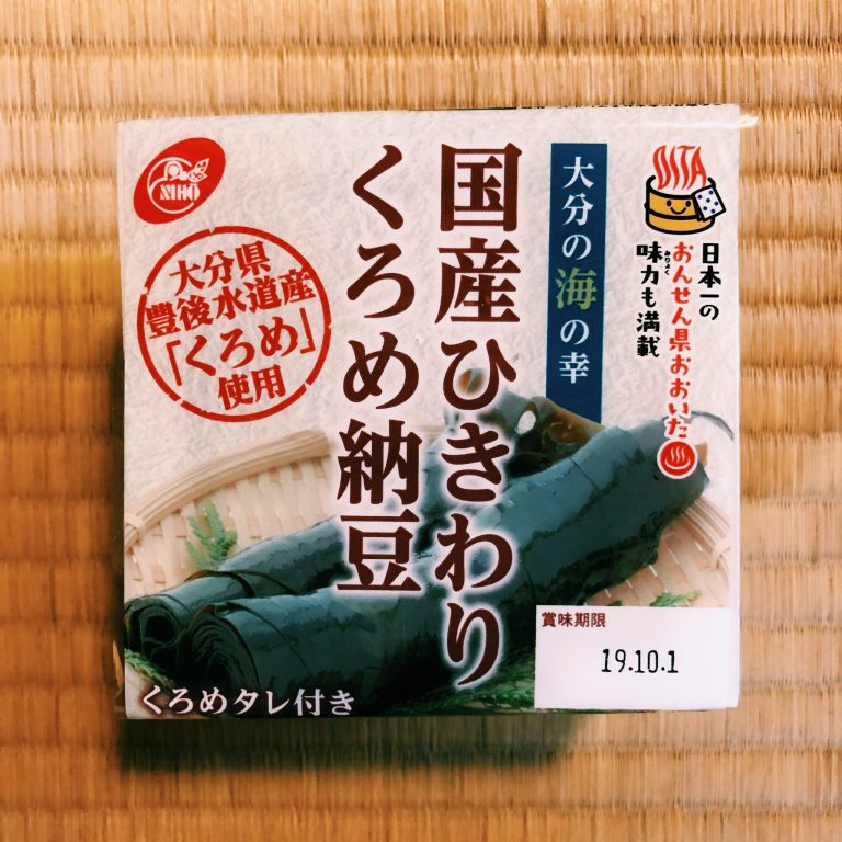 二豊フーズ 国産ひきわり くろめ納豆