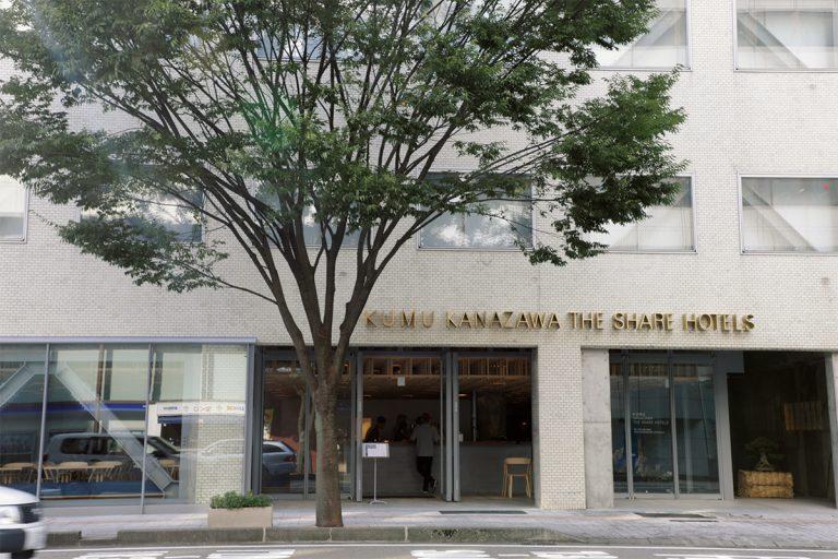 金沢 KUMU 金沢―THE SHARE HOTELS―