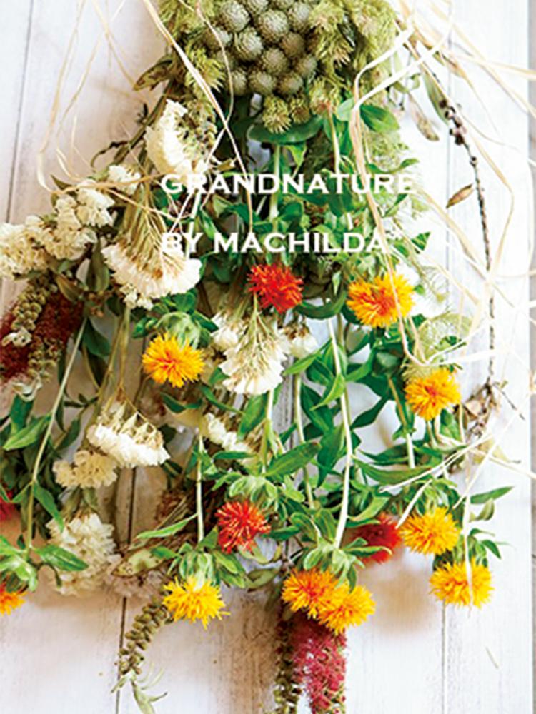 吉祥寺 Grand Nature by Machilda*