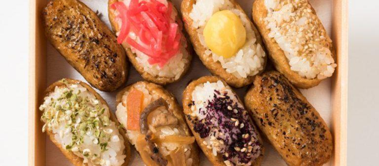 17日は「いなりの日」。東京で見つけた絶品いなり寿司3選!ランチや手土産におすすめ。