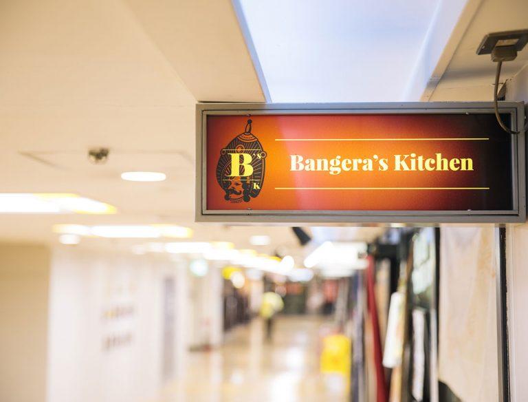 """<span class=""""title"""">Bangera's Kitchen</span>"""