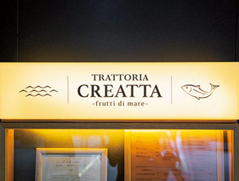 "<span class=""title"">TRATTORIA CREATTA</span>"
