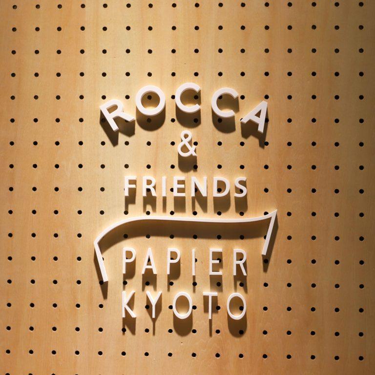 四条 ROCCA&FRIENDS PAPIER KYOTO