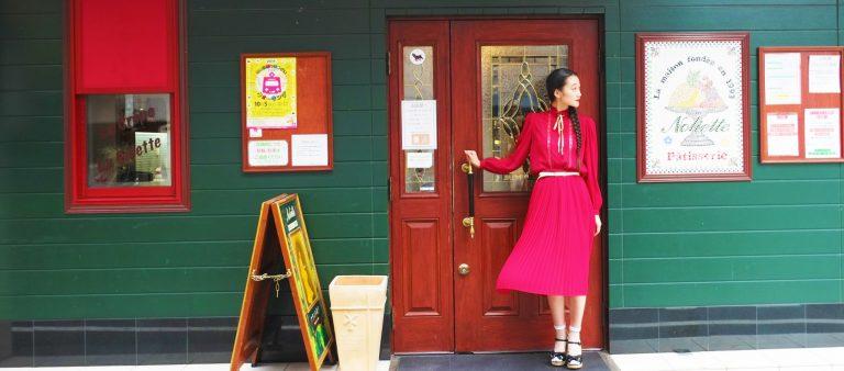 ノスタルジックな街・下高井戸でスイーツ巡り【後編】本場パリの味のパティスリーと、珈琲・紅茶の専門店へ。