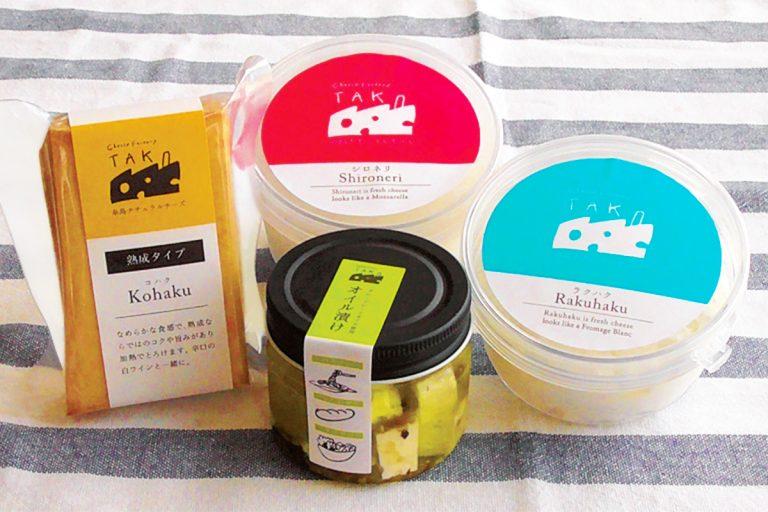 福岡 糸島 糸島ナチュラルチーズ製造所 TAK