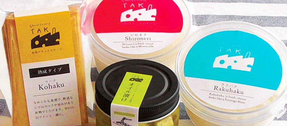 おいしいグルメ土産が買える!【福岡・糸島旅行】おすすめ直売所・道の駅・ショップ3軒
