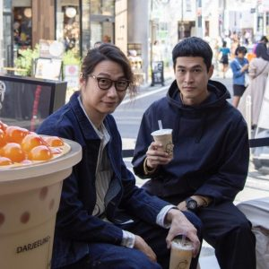 台湾の人気バンド、宇宙人(Cosmos People)が東京の台湾タピオカドリンク巡り!