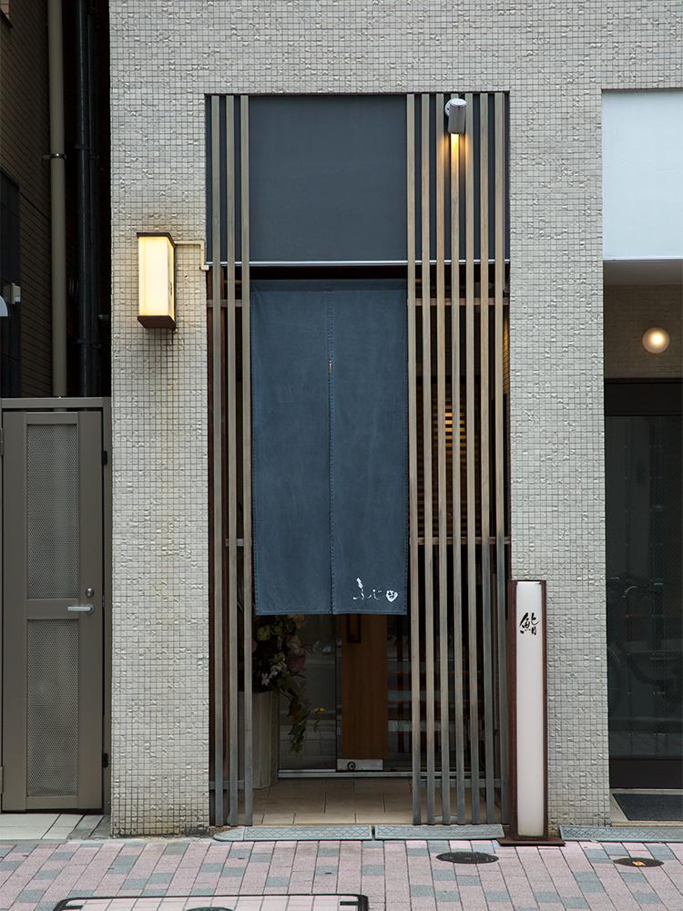 東銀座 鮨 ふじ田
