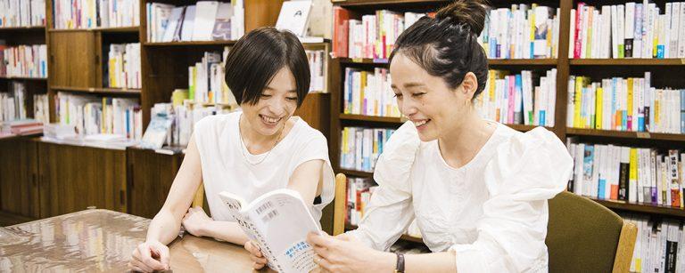 北澤宏美さんのために選んだ一冊とは?/木村綾子の『あなたに効く本、処方します。』