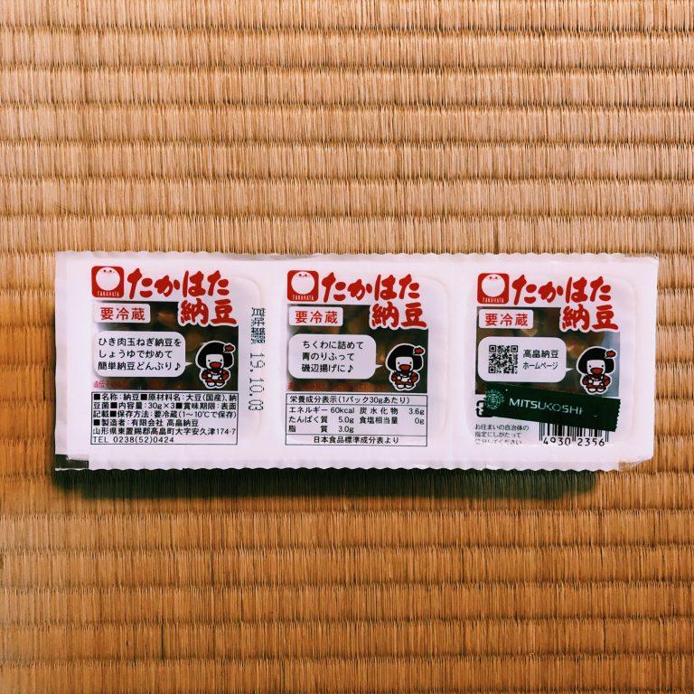 購入価格:148円(30g×3P)