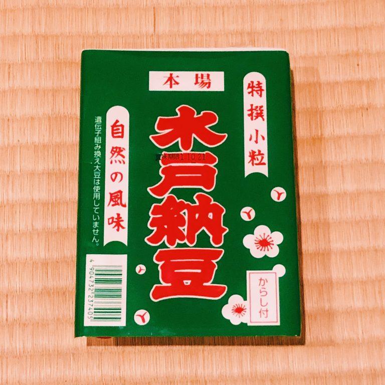 太平納豆 水戸納豆
