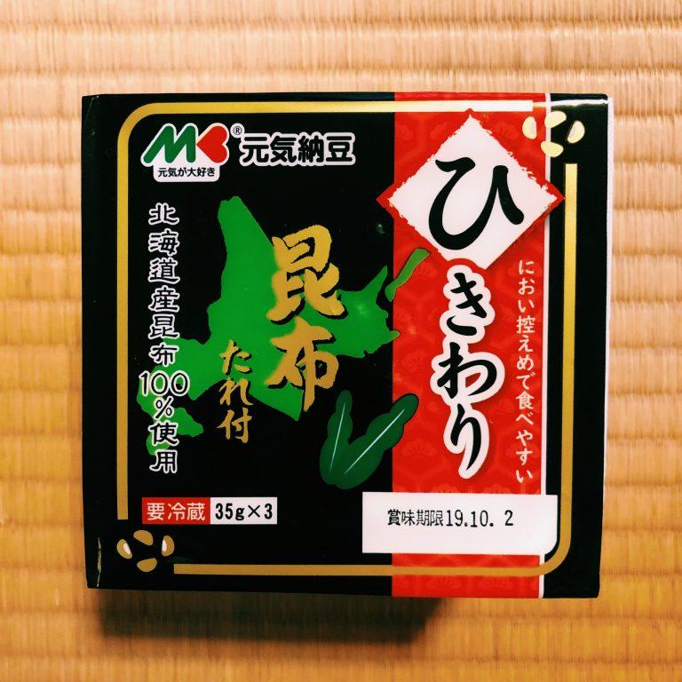 購入価格:183円(35g×3P)