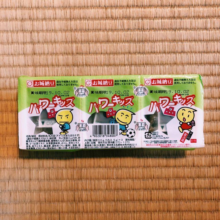 購入価格: 84円(30g×3P)
