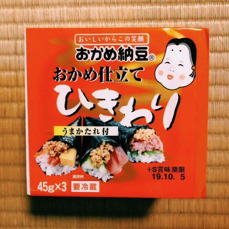 購入価格:98円(45g×3P)