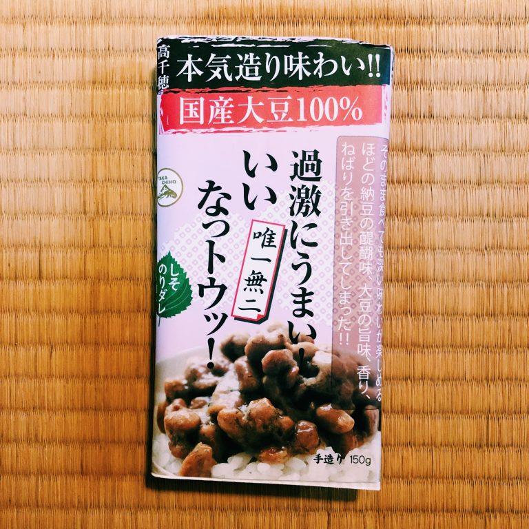 購入価格:230円(150g×1P)