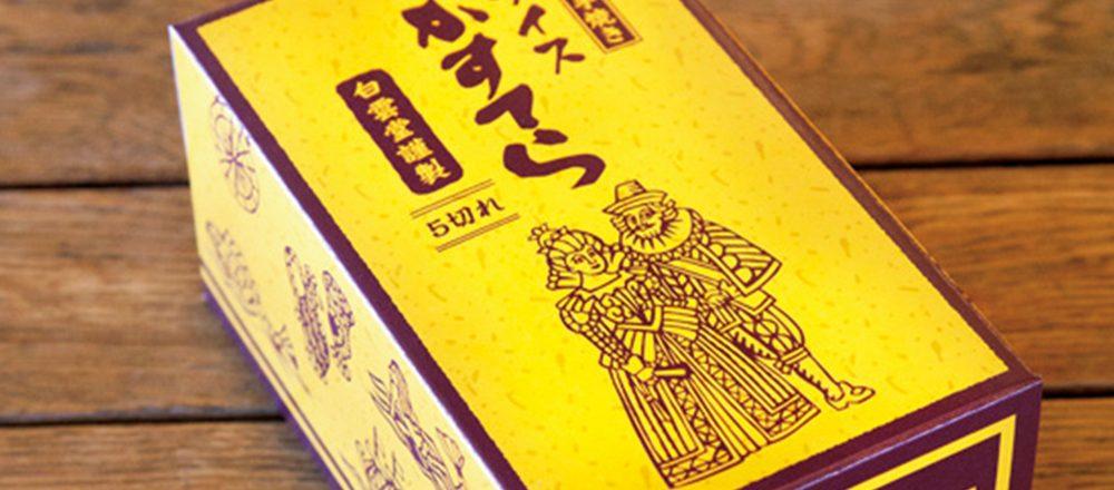 長崎・雲仙温泉の名物手土産&グルメ4選!今おすすめの九州観光エリア。