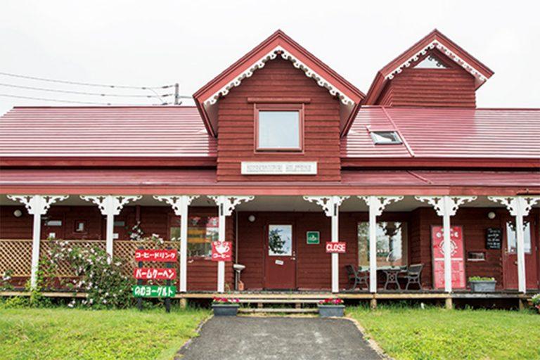 北海道 ニセコ ニセコ高橋牧場 ミルク工房カフェest