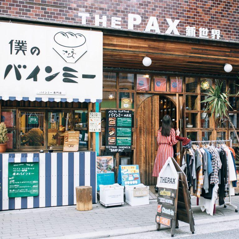 THEPAXHOSTEL・大阪