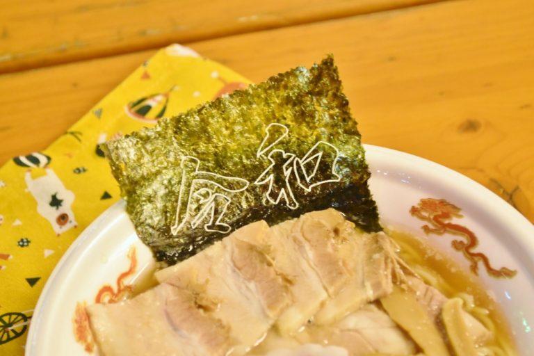 新宿 大つけ麺博2019