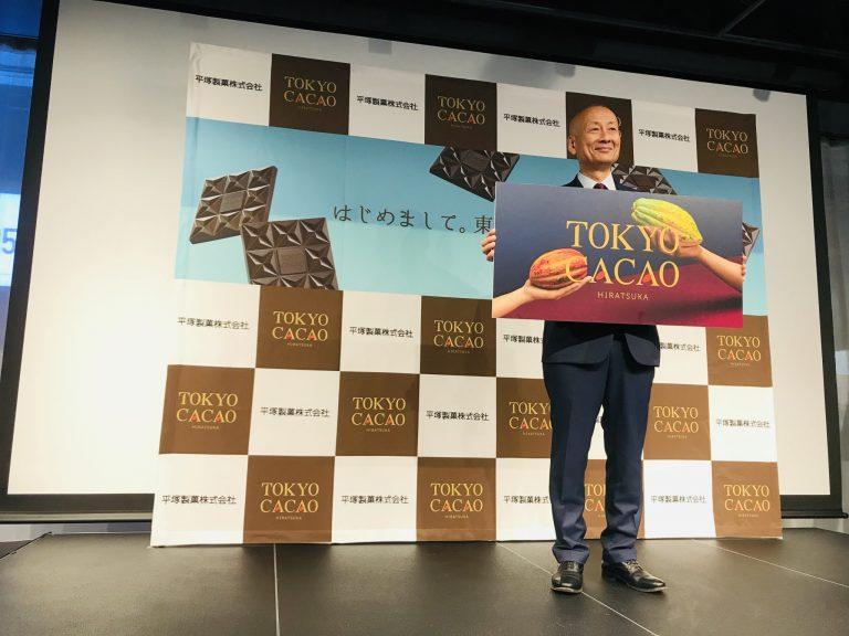 平塚製菓 TOKYO CACAO