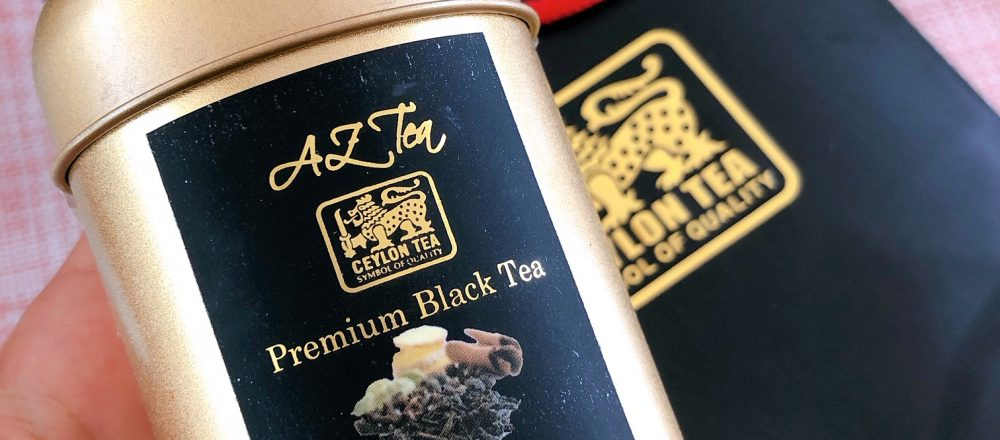 コーヒー派もびっくりな〈AZ Tea〉の「無農薬紅茶」~眞鍋かをりの『即決!2000円で美味しいお取り寄せ』第53回~