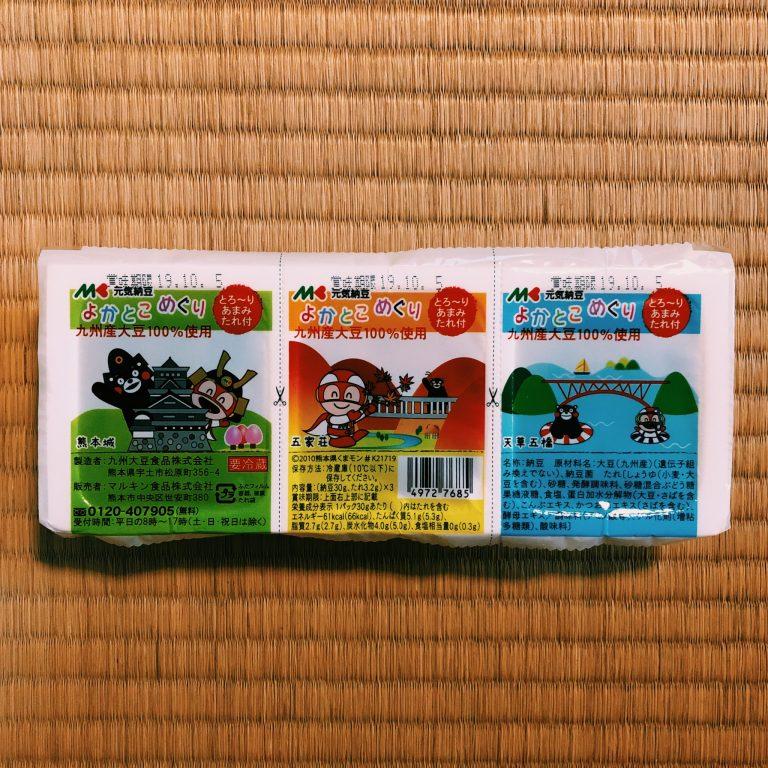 購入価格:194円(30g×3P)