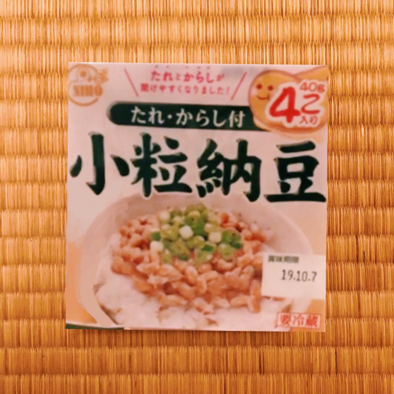 購入価格:121円(40g×4P)