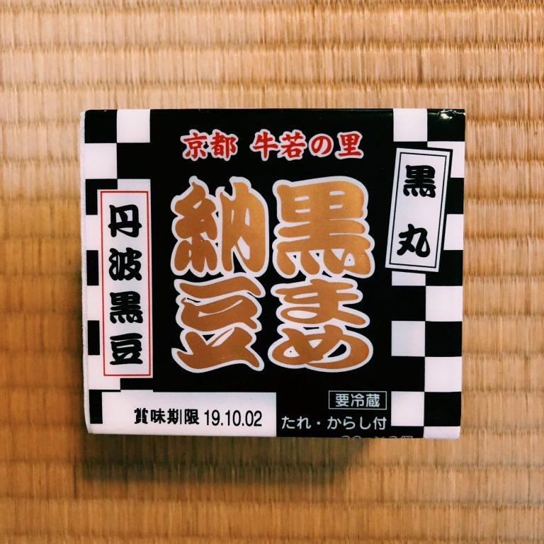 購入価格:220円(30g×3P)