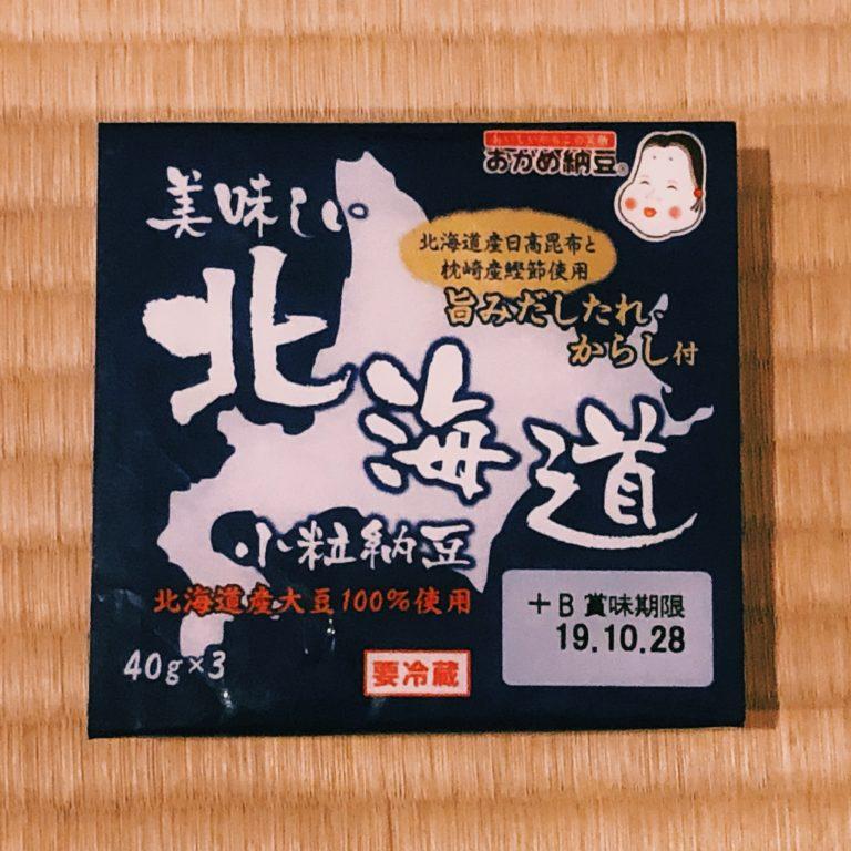 購入価格:91円(40g×3P)