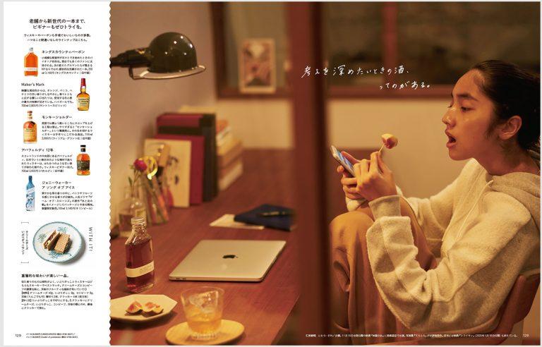 Hanako 自分を高める学びの場へ