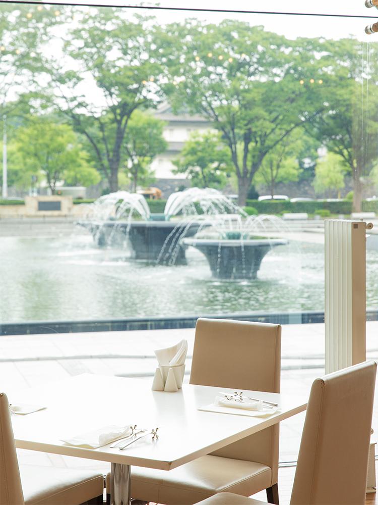皇居 和田倉噴水公園レストラン
