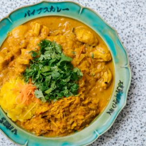 「Weekly Curry」