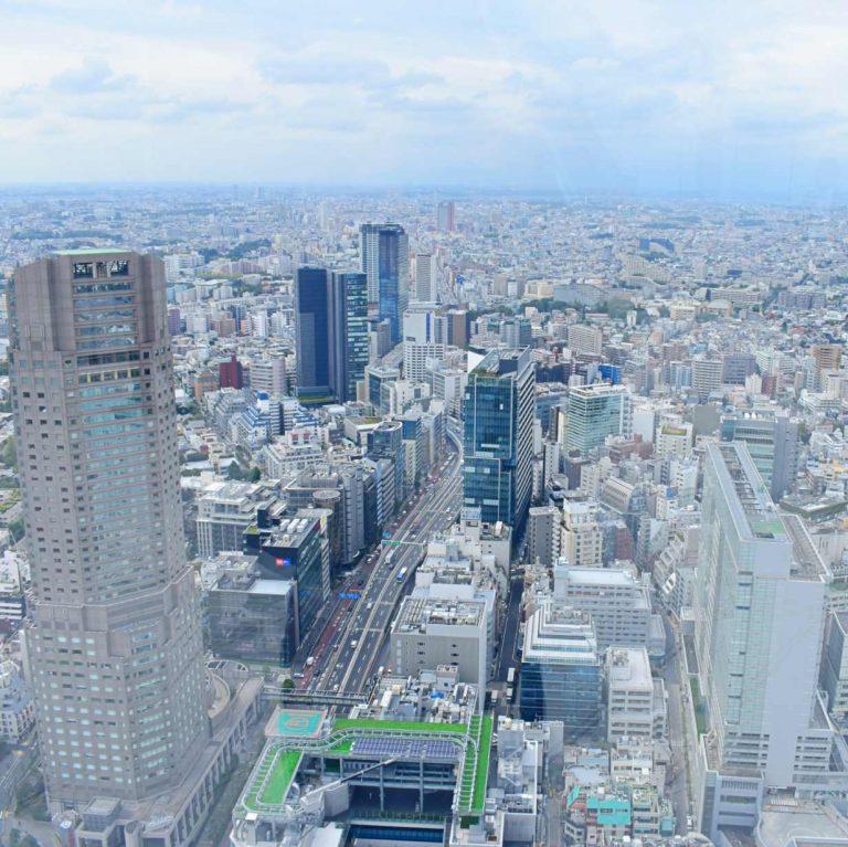 〈SHIBUYA SKY〉渋谷