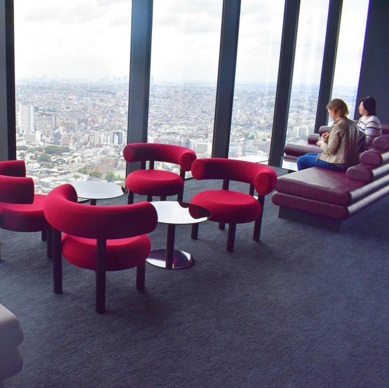 渋谷 Paradise Lounge