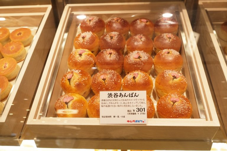 渋谷スクランブルスクエア キムラミルク