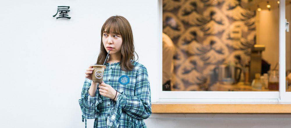 様々なスタイルの日本茶を楽しめる日本茶専門店〈八屋〉で、旬なお茶と甘味を。