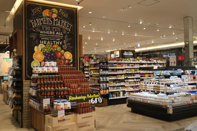 渋谷スクランブルスクエア Gourmand Market KINOKUNIYA