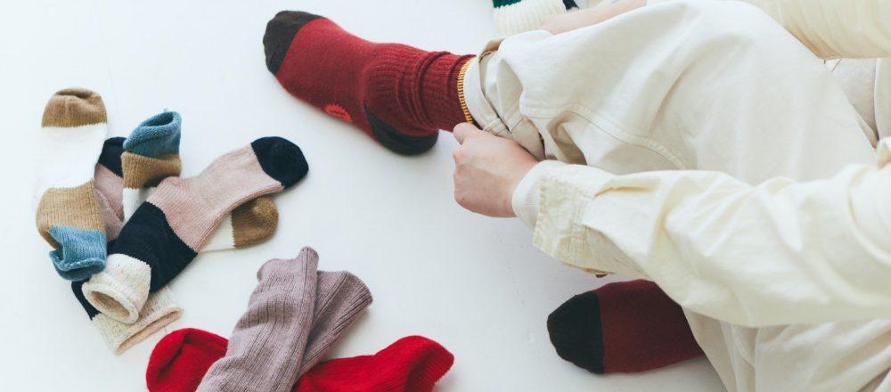 気軽に取り入れられるおしゃれソックス5選!人気スタイリスト・山口香穂が暮らしに寄り添うアイテムを紹介。
