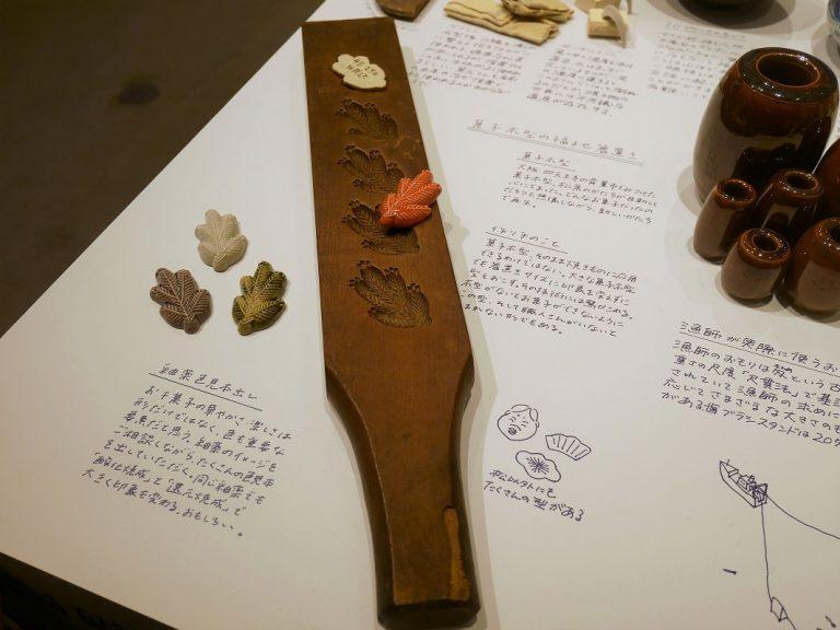 松の模様が描かれている菓子木型。