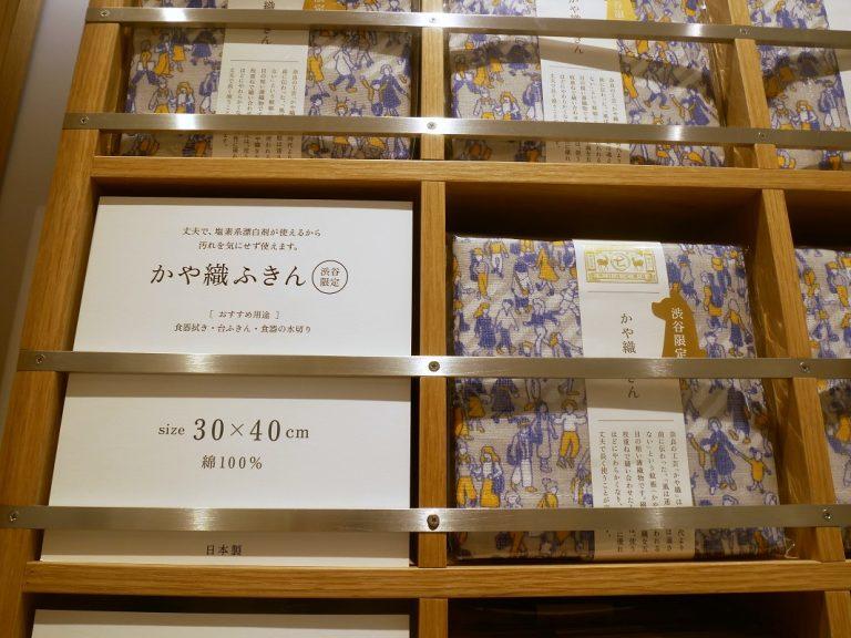 nakagawashibuyaten15