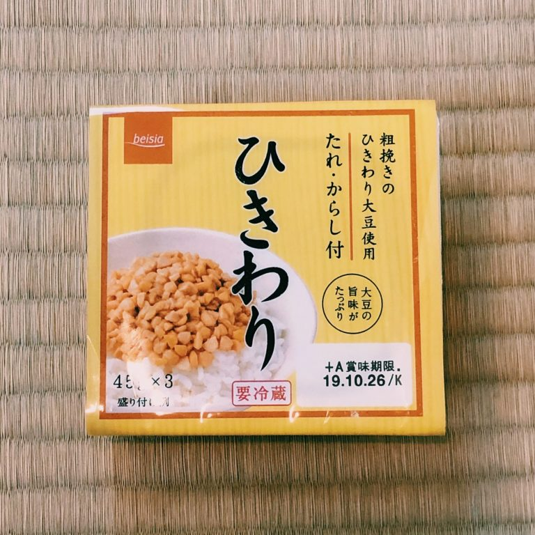 購入価格:89円(45g×3P)