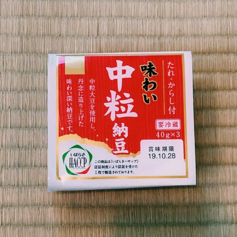 購入価格: 55円(40g×3P)