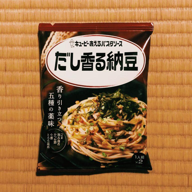 購入価格:228円(2人前)
