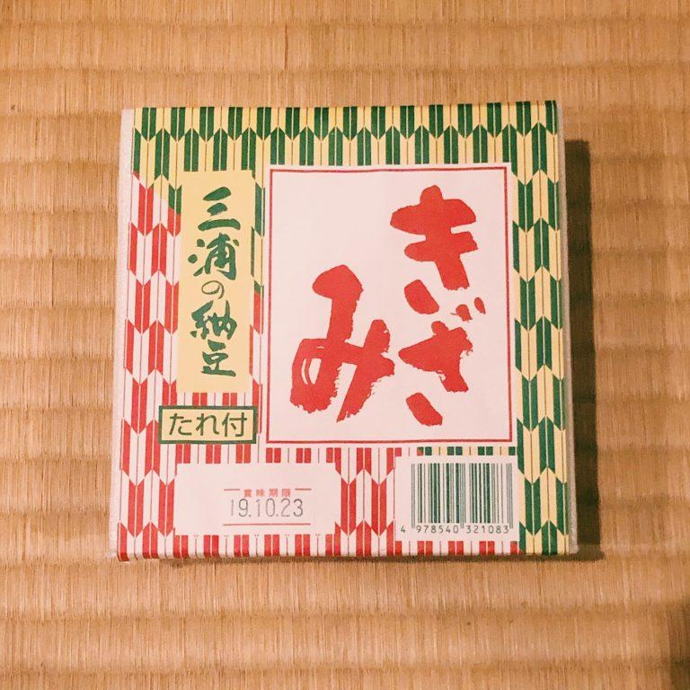 購入価格:100円(85g×1P)