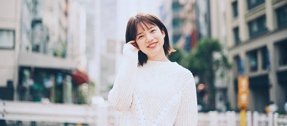 弘中綾香の「純度100%」~第14回~