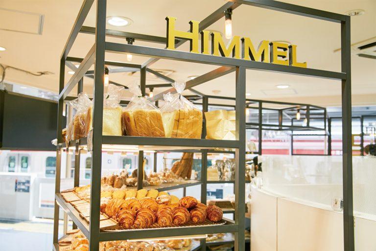 HIMMEL 自由が丘店