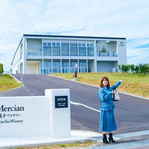長野県上田市にできた〈メルシャン〉の新ワイナリーへ。栽培から醸造まで見学できる!