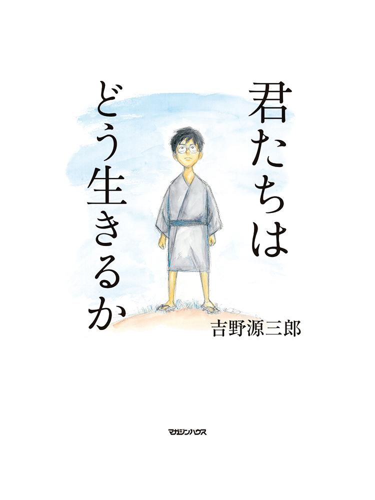 P4matsuda_kimitachi.in01