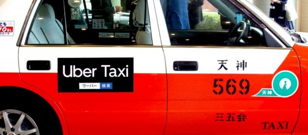 〈Uber Taxi〉福岡