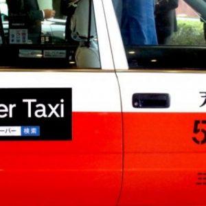 タクシーアプリで福岡女子旅を満喫!〈Uber Taxi〉が九州エリア初、福岡で利用可能に。